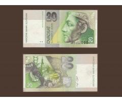 Словакия 20 крон 1995 год