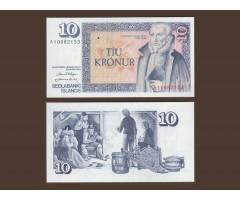 Исландия 10 крон 1961 год