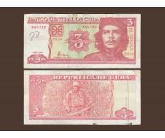 Куба 3 песо 2004 год