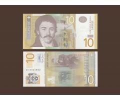 Сербия 10 динаров 2006 год