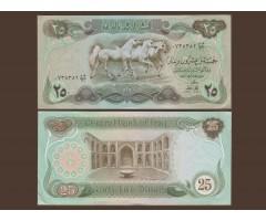 Ирак 25 динаров