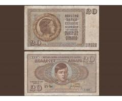 Югославия 20 динар 1936 год