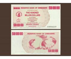 Зимбабве 500 миллионов долларов 2008 год