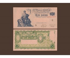 Аргентина 1 песо 1951 год