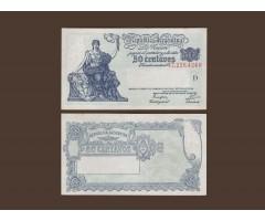 Аргентина 50 сентаво 1942-48 год