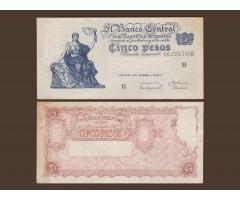 Аргентина 5 песо 1951-59 год