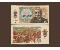 Чехословакия 10 крон 1986 год