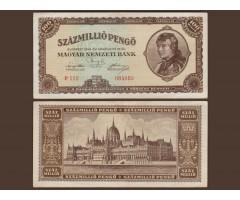 Венгрия 100 миллионов пенго 1946 год
