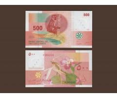 Коморские острова 500 франков 2006 год