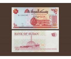 Судан 10 динаров 1993 год
