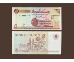 Судан 5 динаров 1993 года