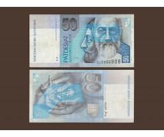 Словакия 50 крон 1993 год