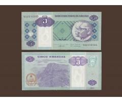 Ангола 5 кванза 2010 год