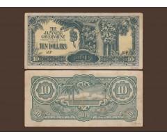 Малайя 10 долларов 1942-44 годы (японская оккупация)