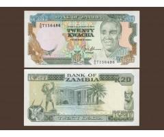 Замбия 20 квачей 1991 год