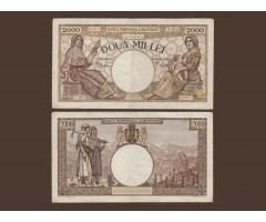 Румыния 2000 лей 1941 год