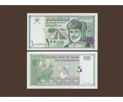 Оман 100 байз 1995 год