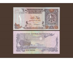 Катар 1 риал 1996 год