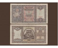 Словакия 50 крон 1940 год