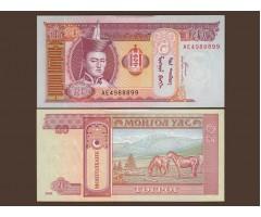 Монголия 20 тугриков 2005 год