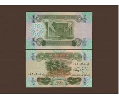 Ирак 1/4 динара 1979 год