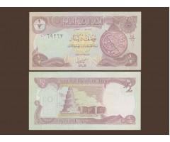 Ирак 1/2 динара 1993 год