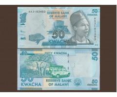 Малави 50 квачей 2012 год