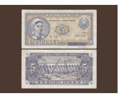 Румыния 5 лей 1952 год