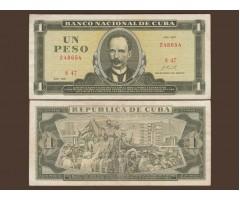 Куба 1 песо 1967 год