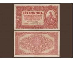 Венгрия 2 кроны 1920 год