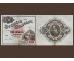 Швеция 100 крон 1958 год