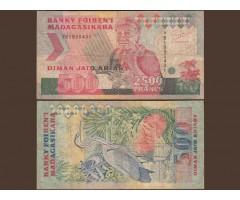 Мадагаскар 500 ариари (2500 франков) 1993 год