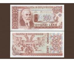 Албания 200 лек 1994 год