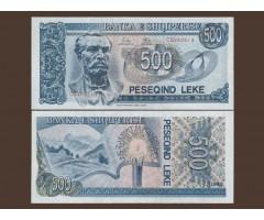 Албания 500 лек 1992 год
