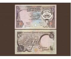 Кувейт 1/4 динара 1968 год