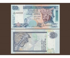 Шри-Ланка 50 рупий 2005 год