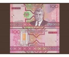 Туркменистан 100 манат 2005 год