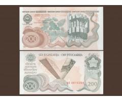 Югославия 200 динар 1990 год
