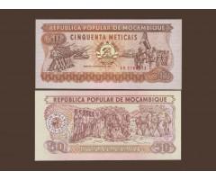 Мозамбик 50 метикал 1986 год