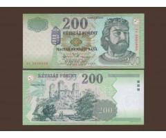 Венгрия 200 форинтов 2007 год