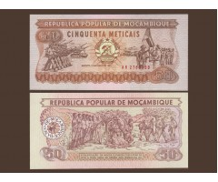 Мозамбик 50 метикал 1986 года