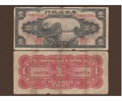 Китай провинция Гуанси 1 доллар 1929 года