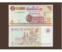 Судан 5 динар 1993 года