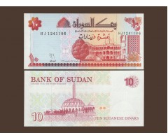 Судан 10 динаров 1993 года