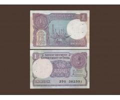 Индия 1 рупия 1988 года