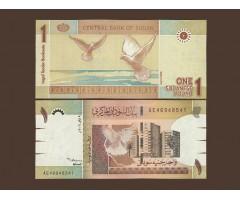 Судан 1 фунт 2006 года