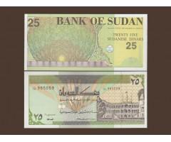 Судан 25 динаров 1993 года