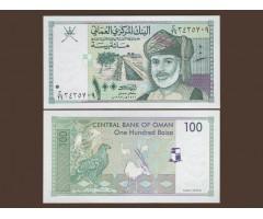 Оман 100 байз  1995 года