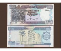 Бурунди 500 франков 2007 года