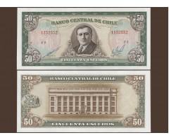Чили 50 эскудо 1962-1975 гг